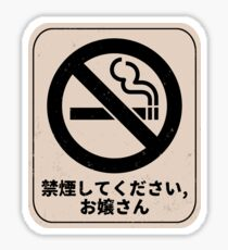 """No Smoking, Miss"" Vintage Japan Decal Sticker"