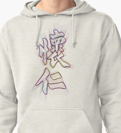 CHINESE ME? Pullover Hoodie