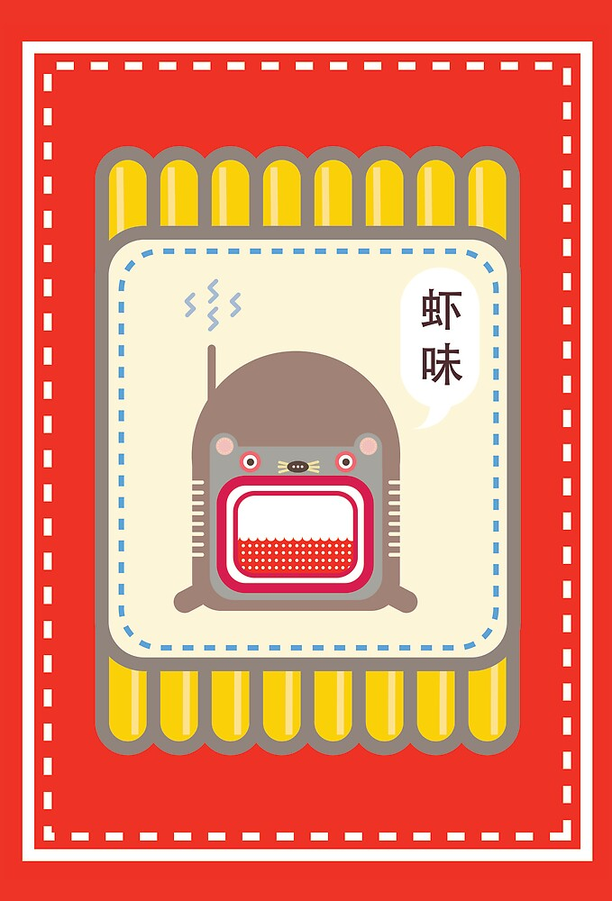 Queenie K.  [ Robot Cracker ] by QueenieK
