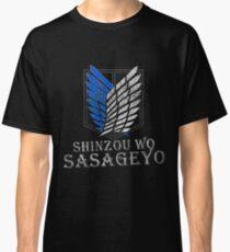 Shinzou Wo Sasageyo Classic T-Shirt