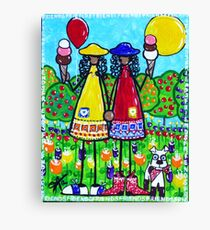 Friends Red Boots Cowboy Girls Ice Cream Cones Summer Fun Happy Trees Flowers Sunshine Sunny Day Kids Dog Canvas Print
