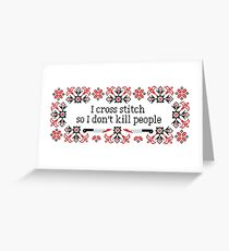 I cross stitch quote - Pixel Style Greeting Card