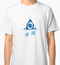 vintage AOL logo Classic T-Shirt