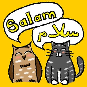 Salam Owl & Cat by emmaapple