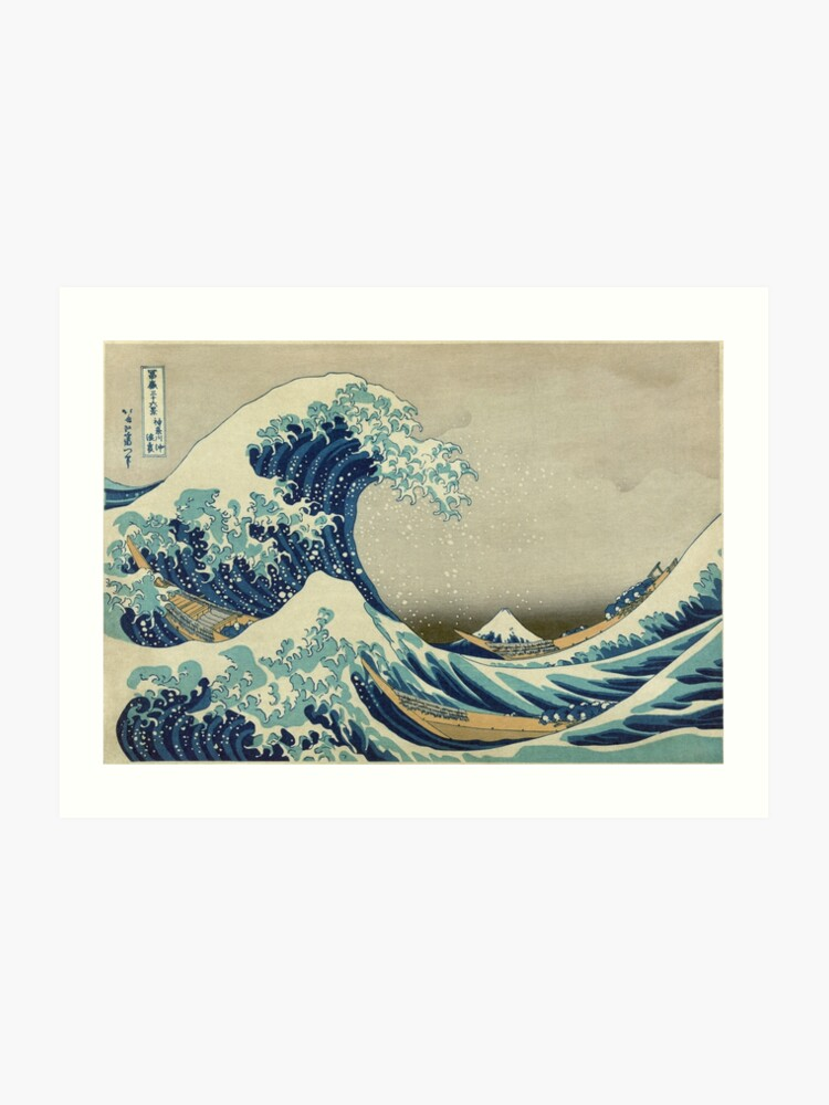 5578cc9090417 The Classic Japanese Great Wave off Kanagawa by Hokusai