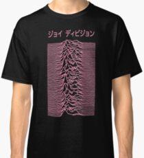 Joy Division- Unknown Pleasures (Japanese release version) Classic T-Shirt