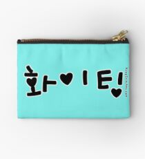 Korean 화이팅 Hwaiting Fighting!  Korean term with hearts Studio Pouch