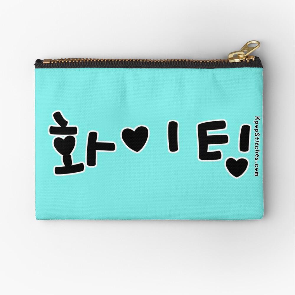 Korean 화이팅 Hwaiting Fighting!  Korean term with hearts Zipper Pouch