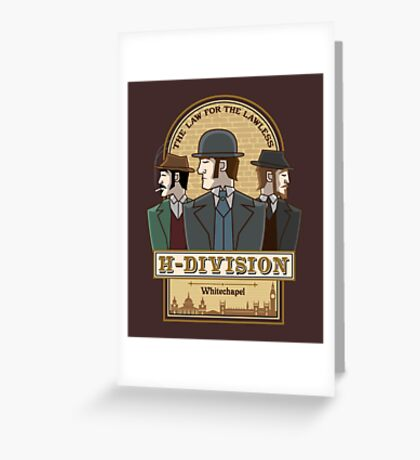 H-Division  Greeting Card