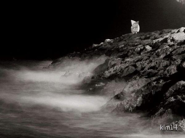 Misty Water by kim14