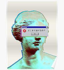 Vaporwave Blinded Poster