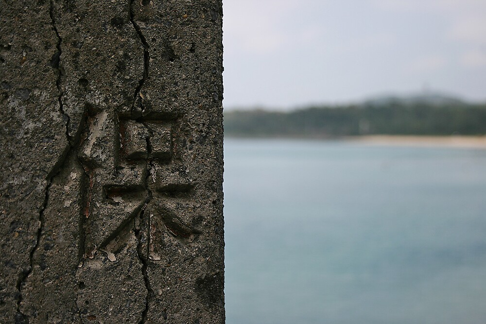 Japanese Rock by GregsGirl