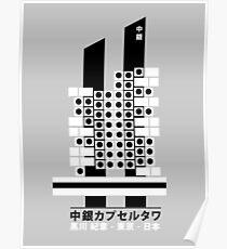 Capsule Tower Nagakin Kurokawa Architecture Tshirt Poster
