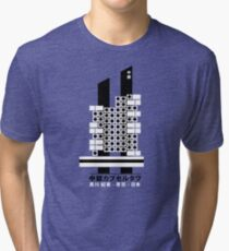 Capsule Tower Nagakin Kurokawa Architecture Tshirt Tri-blend T-Shirt