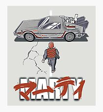 Back to the Future - Akira Photographic Print