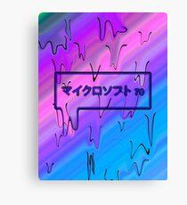 jap microsoft Canvas Print