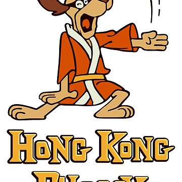 Hong Kong Phooey by BrokenHorn