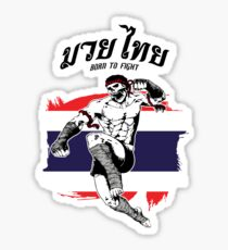 Born To Fight - Skull  Sticker