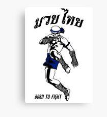 Muay Thai Knee -  Skull Logo Canvas Print