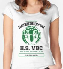 Datekougyou Women's Fitted Scoop T-Shirt