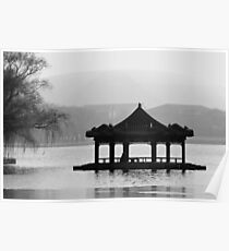 Zhongnanhai Lake, Beijing, China Poster