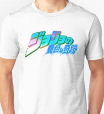 Jojo Splash!: OG Aqua T-Shirt
