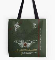 Cherno Alpha Pit Crew Case Tote Bag