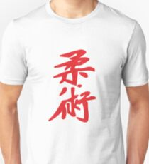 The Symbols - MMA BJJ Apparel Unisex T-Shirt