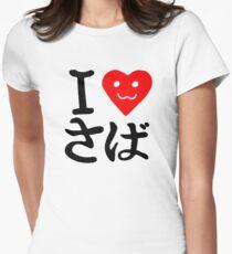 jamiera cat - I love saba, さば T-Shirt