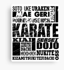 Karate A to Z MMA BJJ Apparel Canvas Print