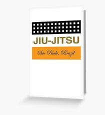Brazilian Jiu-Jitsu Cigar Theme Greeting Card