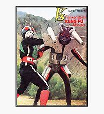 Kamen Rider Battle Photographic Print
