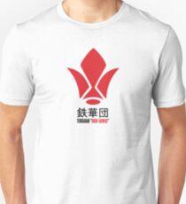 Tekkadan Iron Blooded orphans Logo Unisex T-Shirt