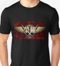 Request Unisex T-Shirt