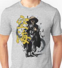 Kukai 空海 Unisex T-Shirt