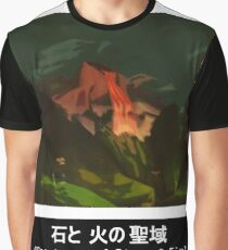 Sanctuary Of Stone and Fire Graphic T-Shirt