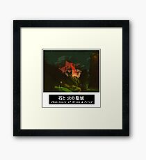 Sanctuary Of Stone and Fire Framed Print