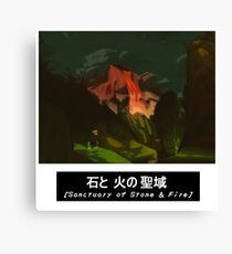 Sanctuary Of Stone and Fire Canvas Print