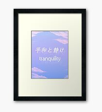 Peace and Serenity (Tranquil) Framed Print