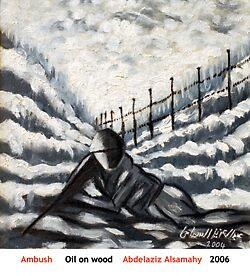 Ambush by Abdelaziz Alsamahy