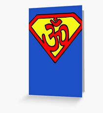 Super Om Symbol Greeting Card