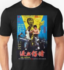 Soul Brothers of Kung Fu Unisex T-Shirt