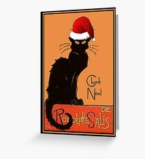 Le Chat Noel Greeting Card