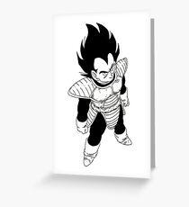 Vegeta Stance - Dragonball Z Greeting Card