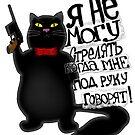 Behemoth the Cat (Master and Margarita) by thesamba