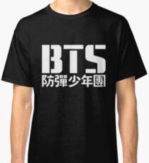 BTS Bangtan Boys Logo/Text 2 Classic T-Shirt