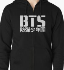 BTS Bangtan Boys Logo/Text 2 Zipped Hoodie