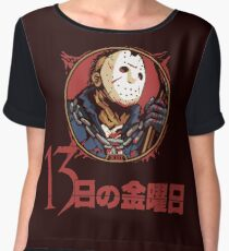 Jason Bloody Portrait ~ Friday the 13th (Japanese) Chiffon Top