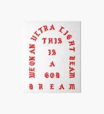 Ultralight Beam - rot Galeriedruck