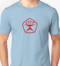 State Quality Mark, Soviet Union Unisex T-Shirt
